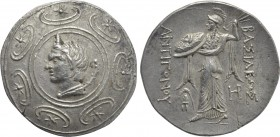 KINGS OF MACEDON. Antigonos II Gonatas. (277/6-239 BC). Tetradrachm. Pella.