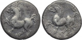 CENTRAL EUROPE. Noricum. Obol (2nd century BC).