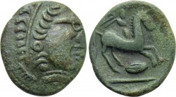 EASTERN EUROPE. Imitations of Philip II to Philip III of Macedon (2nd-1st centuries BC). Ae.