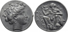SICILY. Naxos. Tin imitation of AR Tetradrachm (Circa 415-403).