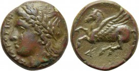 SICILY. Syracuse. Timoleon and the Third Democracy (344-317 BC). Ae.