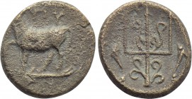 THRACE. Byzantion. Ae (4th-3rd centuries BC).