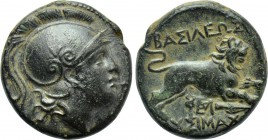 KINGS OF THRACE (Macedonian). Lysimachos (305-281 BC). Ae Unit. Uncertain mint in Thrace.