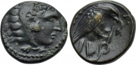 KINGS OF MACEDON. Amyntas III (394/3-370/69 BC). Tetrachalkon. Aigai or Pella.