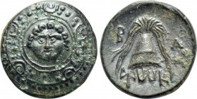 KINGS OF MACEDON. Alexander III 'the Great' (336-323 BC). Ae 1/4 Unit. Uncertain mint, possibly Miletos or Mylasa.