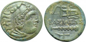 KINGS OF MACEDON. Alexander III 'the Great' (336-323 BC). Ae Unit. Uncertain mint in Western Asia Minor.