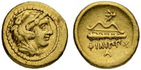 MACEDONIAN EMPIRE. Philip II, 359-336. 1/4 Gold stater 340/328, Pella. Obv. Head of Herakles in lion's skin to r. Rev. Bee above bow and club. ΦIΛIΠΠo...