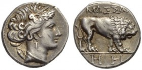 GAUL, Massalia. Circa 200-150 BC. Drachm (Silver, 14mm, 2.70 g 11). Head of Artemis to right, wearing olive wreath, pendant earring and simple necklac...