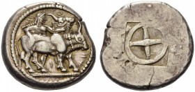 THRACO-MACEDONIAN TRIBES, Ichnai. Circa 485-470 BC. Octodrachm (Silver, 32mm, 28.97 g). ΙΧΝΑΙΟΝ ( retrograde ) Local hero, wearing kausia, walking to ...