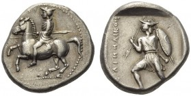 THESSALY, Pelinna. First half of the 4th century BC, or earlier: perhaps the last quarter of the 5th century. Drachm (Silver, 18mm, 6.20 g 10). Thessa...