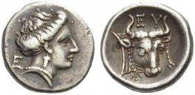 EUBOIA, Euboian League. Circa 357-338 BC. Hemidrachm (Silver, 13mm, 1.84 g 11). Head of the nymph Euboia to right, her hair rolled into a bun at the b...
