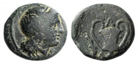 Thrace, Alopekonnesos, c. 400-300 BC. Æ (12mm, 2.61g, 6h). Laureate head of Apollo r. R/ Kantharos; club to l. BMC 1. Rare, green patina, Good Fine