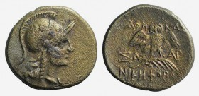 Mysia, Pergamon, c. 133-27 BC. Æ (19mm, 3.41g, 12h). Head of Athena r. wearing crested helmet decorated with star. R/ Owl with spread wings standing r...