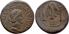 KINGS OF BOSPOROS. Mithradates III (39/40-44/5). Ae 12 Units.