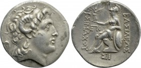 KINGS OF THRACE (Macedonian). Lysimachos (305-281 BC). Tetradrachm. Uncertain mint in Asia Minor, possibly Silandos.
