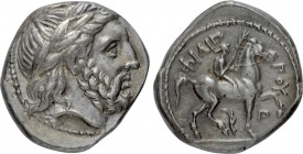 KINGS OF MACEDON. Philip II (359-336 BC). Tetradrachm. Amphipolis.