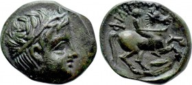 KINGS OF MACEDON. Philip II (359-336 BC). Ae. Uncertain mint in Macedon.