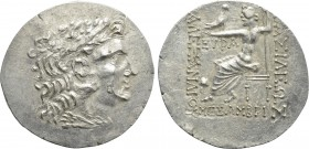 KINGS OF MACEDON. Alexander III 'the Great' (336-323 BC). Tetradrachm. Mesembria.