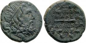 KINGS OF MACEDON. Time of Philip V to Perseus (187-168 BC). Ae.