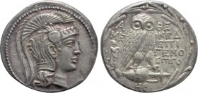ATTICA. Athens. Tetradrachm (135/4 BC). New Style Coinage. Menedemos, Epigenes and Epigo-, magistrates.