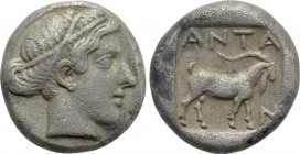 TROAS. Antandros. Drachm (Late 5th century).