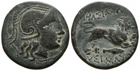 Eastern Europe.  Imitations of Lysimachos of Thrace circa 300-250 BC. Bronze AE
