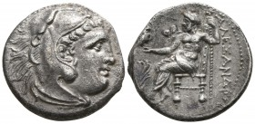 Kings of Macedon. Uncertain mint in Greece or Macedon. Kassander 306-297 BC. Drachm AR