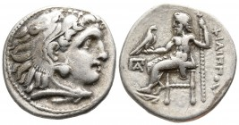Kings of Macedon. Kolophon. Philip III Arrhidaeus 323-317 BC. Drachm AR