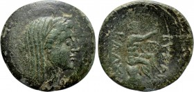THRACE. Byzantion. Ae (3rd-2nd centuries BC). Alliance issue with Kalchedon.