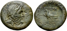 KINGS OF THRACE. Mostidos (Circa 125-85/79 BC). Ae.