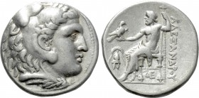 KINGS OF MACEDON. Alexander III 'the Great' (336-323 BC). Tetradrachm. Pella(?).