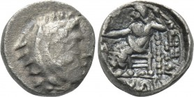 KINGS OF MACEDON. Alexander III 'the Great' (336-323 BC). Obol. Uncertain mint, and possibly a contemporary imitation.