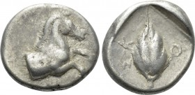 THESSALY. Skotoussa. Hemidrachm (Late 5th century BC).