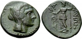 EPEIROS. The Athamanes. Ae (Circa 168-146 BC, or later). Uncertain mint.