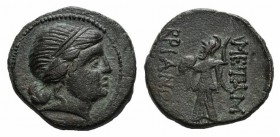 Thrace, Mesambria, c. 175-100 BC. Æ (19mm, 6.04g, 1h). Diademed female head r. R/ Athena Promachos standing l.; crested helmet to inner l. Topalov, Me...