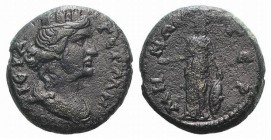 Mysia, Germe, 3rd century AD. Æ (21mm, 7.02g, 6h). Turreted and draped bust of Tyche r. R/ Athena standing l., holding phiale, spear and shield set on...