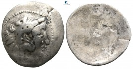Eastern Europe. Imitation of Philip III of Macedon. Imitations of Alexander III and his successors circa 200-100 BC. Drachm AR