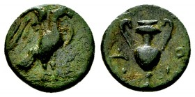 Uxentum AE10, c. 125-90 BC, very rare 