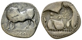 Sybaris AR Drachm, c. 550-510 BC 