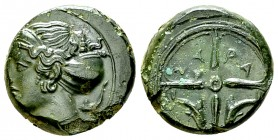 Syracuse AE Hemilitron, c. 405 BC 