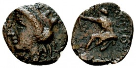 Olbia AE13, c. 360-350 BC 