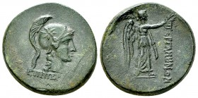 Pergamon AE21, c. 133-16 BC 