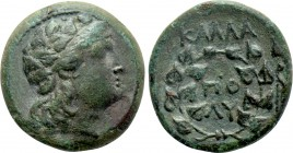 MOESIA. Kallatis. Ae (3rd-2nd centuries BC). Poly-, magistrate.