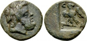 THRACO-MACEDONIAN REGION. Uncertain. Ae (Circa 3rd century BC).
