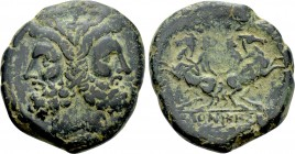 MACEDON. Thessalonica. Ae As (Late 2nd-early 1st centuries BC).
