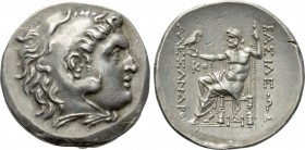 KINGS OF MACEDON. Alexander III 'the Great' (336-323 BC). Tetradrachm. Odessos.