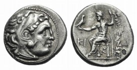 Kings of Macedon, Antigonos I Monophthalmos (Strategos of Asia, 320-306/5 BC, or king, 306/5-301 BC). AR Drachm (18mm, 4.10g, 5h). In the name and typ...