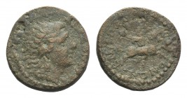 Koinon of Macedon. Pseudo-autonomous issue, time of Gordian III (238-244). Æ (26mm, 10.36g, 1h). Diademed head of Alexander III r. R/ Alexander on Buc...