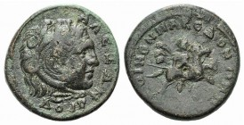 Macedon, Koinon of Macedon. Pseudo-autonomous issue. Time of Gordian III (238-244). Æ (26mm, 13.74g, 6h). Head of Alexander III, as Herakles, wearing ...