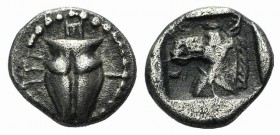 Thessaly, Krannon, c. 462/1-460 BC. AR Hemiobol (6.5mm, 0.44g, 12h). Hoof of steer; behind, trident pointing l. R/ Head and neck of horse l. within in...